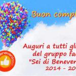 Due anni di Sei di Benevento se…